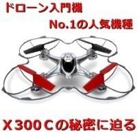 x300csidebar1.jpg